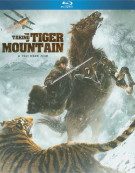 Taking Of Tiger Mountain, The Blu-ray