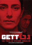 Gett: The Trial Of Vivian Amsalem  Movie