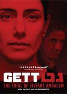 Gett: The Trial Of Vivian Amsalem  Movie