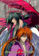 Rurouni Kenshin #10: Between Life And Death Movie
