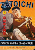 Zatoichi: Blind Swordsman 6 - Zatoichi And The Chest Of Gold Movie