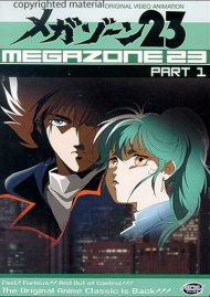Megazone 23: Part 1 Movie