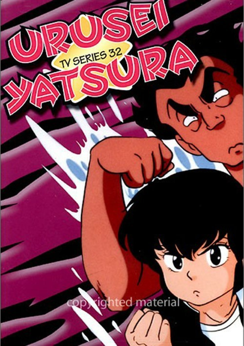 Urusei Yatsura TV-32 Movie