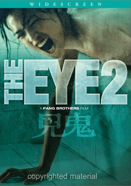 Eye 2, The Movie