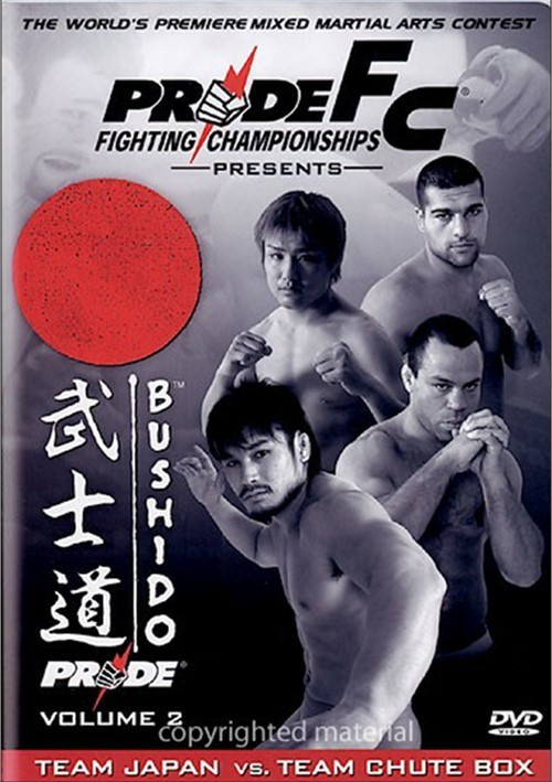 Pride FC: Bushido Volume 2 Movie