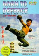 Born To Defence Movie
