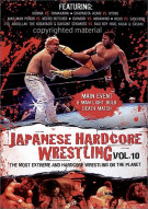 Japanese Hardcore Wrestling: Volume 10 Movie
