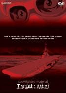 Zipang: Volume 6 - Target Mirai Movie