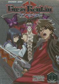 Buso Renkin: Box Set - Volume 1 Movie