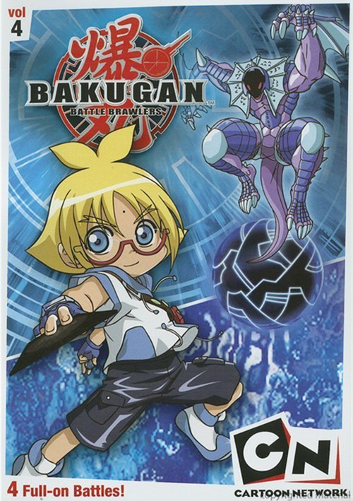 Bakugan: Heroes Rise - Volume 4 Movie