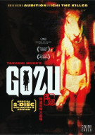 Gozu: Collectors Edition Movie