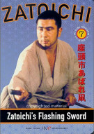 Zatoichi: Blind Swordsman 7 - Zatoichis Flashing Sword Movie