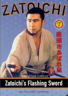 Zatoichi: Blind Swordsman 7 - Zatoichis Flashing Sword Movie