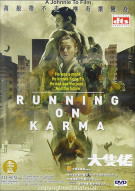 Running On Karma Movie