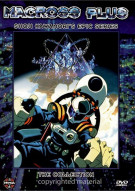 Macross Plus: The Collection Movie