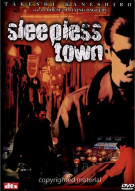 Sleepless Town Movie