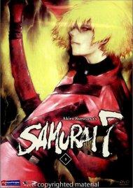 Samurai 7: Volume 4 - The Battle For Kanna Movie