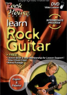 Learn Rock Guitar Intermediate: 2nd Edition Movie