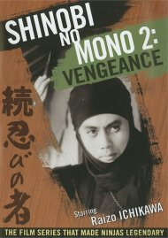 Shinobi No Mono 2: Vengeance Movie