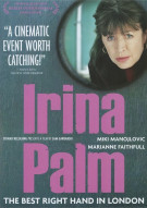 Irina Palm Movie