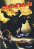 Bodyguard, The Movie