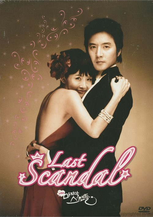 Last Scandal Movie