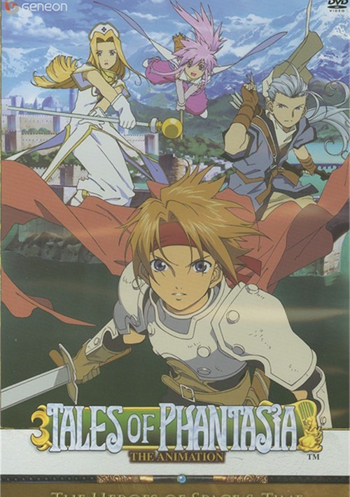 Tales Of Phantasia Movie