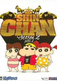 Shin Chan: Season Two - Part 1 Movie