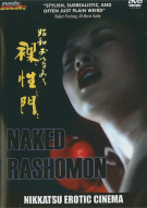 Naked Rashomon Movie