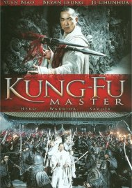 Kung-Fu Master Movie