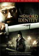 Sword Identity, The Movie