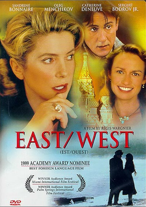 East / West Movie