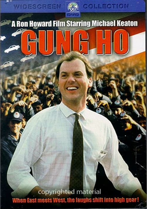 Gung Ho Movie