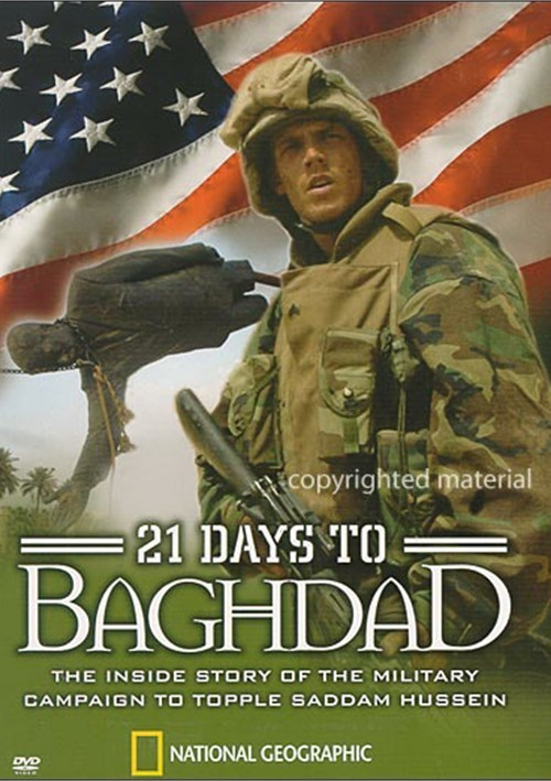 21 Days To Baghdad Movie