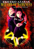 Eko Eko Azarak: Wizard of Darkness - Movie 1 Movie
