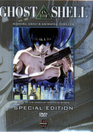 Ghost In The Shell: Special Edition Movie