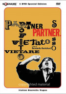 Partner Movie