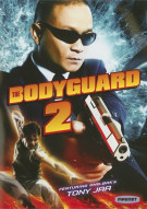 Bodyguard 2, The Movie