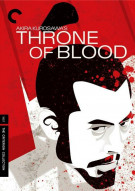 Throne Of Blood: The Criterion Collection  Movie