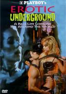 Playboy: Erotic Underground Movie