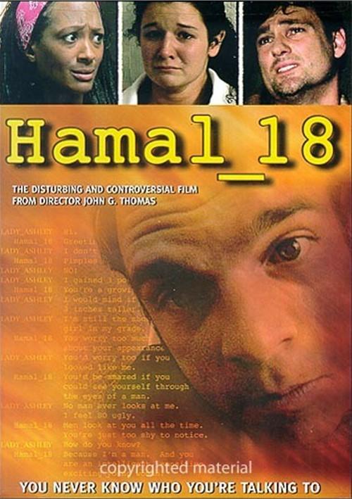 Hamal_18 Movie