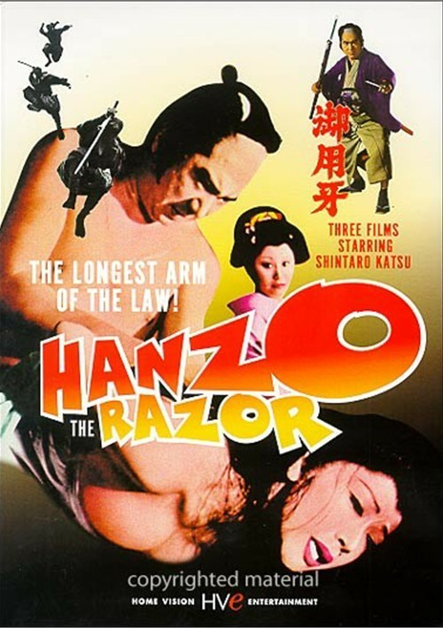 Hanzo: The Razor (3 Disc Box Set) Movie
