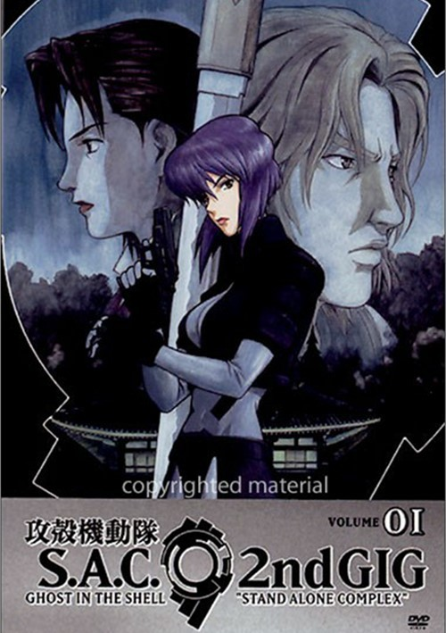 Ghost In The Shell: S.A.C. 2nd Gig Volume 1 Movie