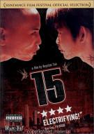 15 Movie