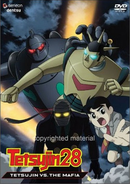 Tetsujin 28: Volume 2 - Tetsujin Vs. The Mafia Movie