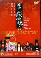 Chinese Ghost Story, A Movie