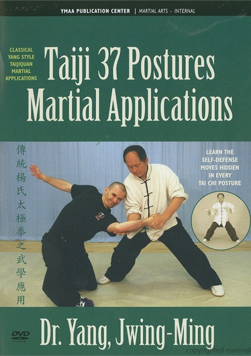 Taiji 37 Postures Martial Applications Movie