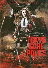 Tokyo Gore Police (DVD 2008) | DVD Empire