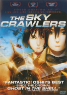 Sky Crawlers, The Movie