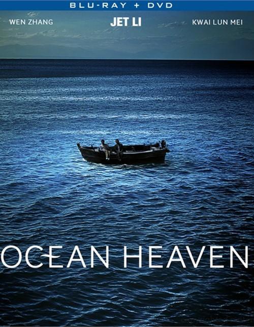Ocean Heaven (Blu-ray + DVD Combo) Blu-ray